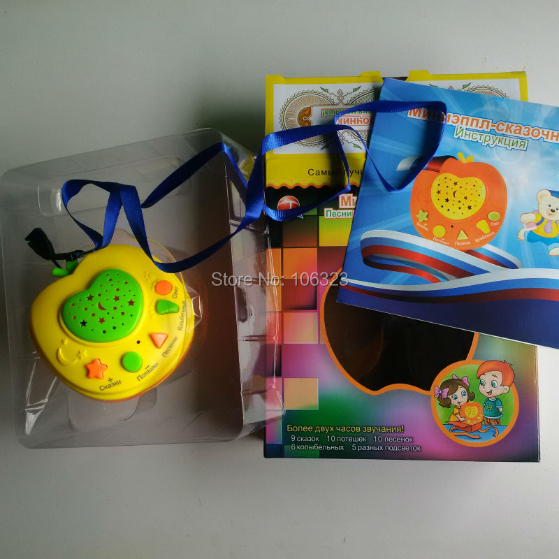 New-Russian-Apple-Stories-Teller-with-LED-Light-ProjectionBaby-Russia-Story-Learning-MachinesChildren-Educational-Learning-Toy-4