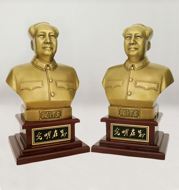 Good Luck Mascot Home Business Efficacious Propitious Talisman China Great Leader Chairman Mao Feng Shui Br