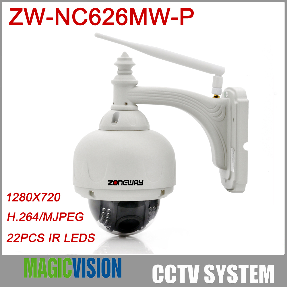 цена ZONEWAY NC626MW-P 720p Infrared IP Dome Camera, Motion Detection, Night Vision, Built-in 8GB Micro SD Card
