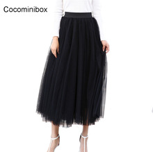 Women Elegant Casual 3 Layers A Line Tutu Mesh Gauze High Waist Vintage Lace Dance Long Skirt