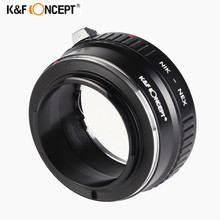 K & F CONCEPTO AI-NEX Anillo Adaptador para Nikon Lens AI para Sony E NEX NEX-3 NEX-5 Cámara