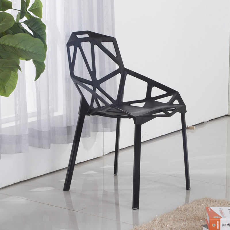 The Geometric Pattern Aluminium Chairs Dining Room