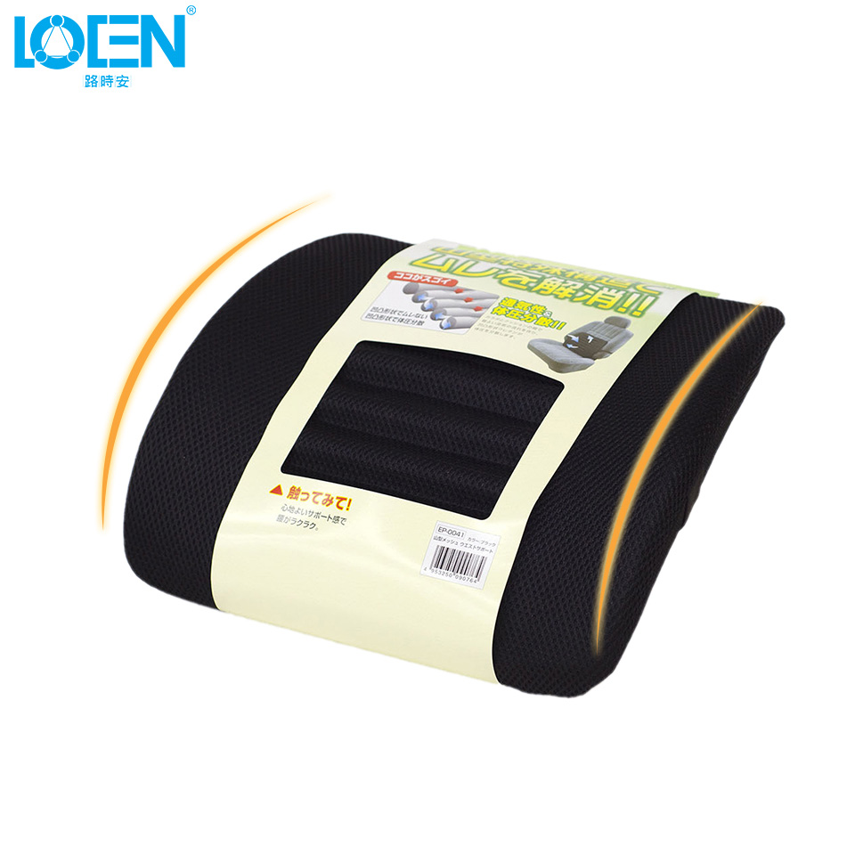 Office Chair Lumbar Support Mesh Lacey Events Covers 1pcs Breathable Cloth Car Seat Cushion Pillows Soft Cotton Back For ...