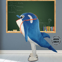 Huge Style Dolphin Mascot Costumes Blue Fish and Pink Halloween Party Performance Dress