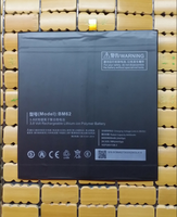 BM62 BM 62 battery for xiaomi Pad 3 Mipad 3 MEC91 BM62 batteries bm62 with repair tools for gift