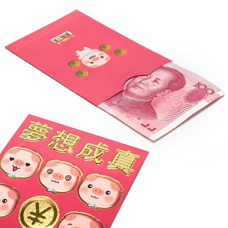 1 حزمة المغلف الأحمر لملء المال التقاليد الصينية هونغباو هدية الحاضر السنة الجديدة الزفاف المغلف الأحمر هدية