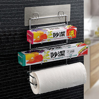 Magic Stick up Kitchen Storage Rack for Cling Film Roll Paper Handtowel Three layer Stainless Steel 5kgs Bearable