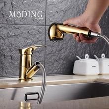 Моддинг вытащить голову Поворот на 360 градусов кухонный кран экономии воды полированная Смеситель латунный раковиной, туалет # MD1B9072GS