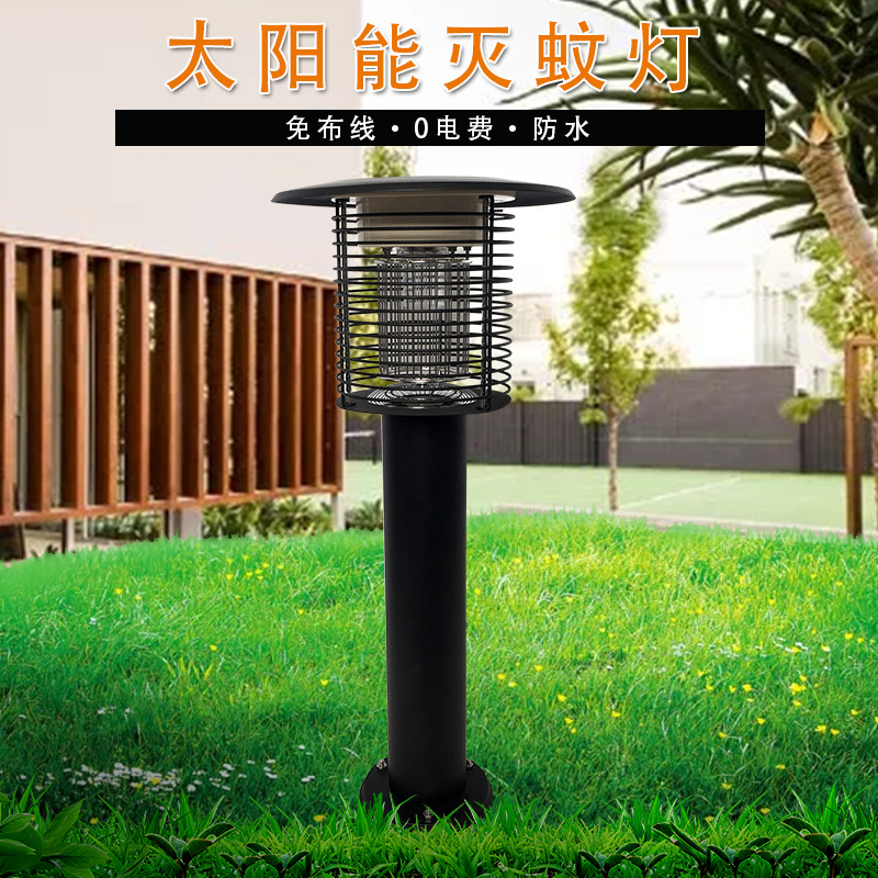 LED solar mosquito killing lamp outdoor solar energy environmental protection mosquito killing lamp befeel portable environmental protection mosquito killing lamp