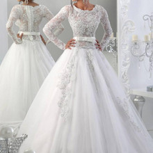 srui sker Elegant Wedding Dresses Long Sleeves Court Train