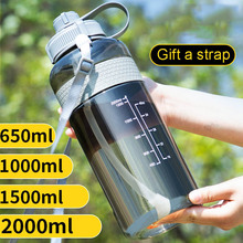 Large Capacity Water Bottles for Drinking Outdoor Sports Bottle For Fruits BPA-Free Plastic Water Jug Camping Training Bicycle
