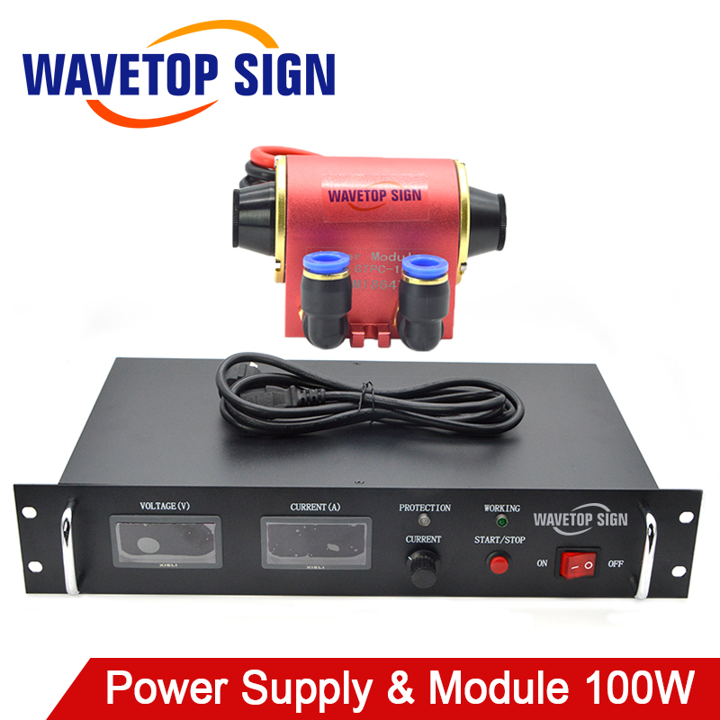 YAG Laser Module GTPC-100W + Laser Power Supply GTDC-2435 100W