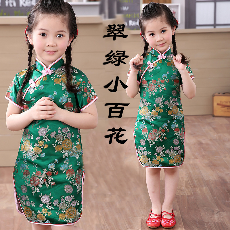 Floral Baby Qipao Girl Dress Chi-Pao Cheongsam Christmas Gift Chinese Kids Lace Dresses Girls Clothing Wedding Princess Dress