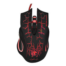 New Popular 6D LED Optical Gamer Mouses USB Wired 5500 DPI Pro Game Mouse For Laptop PC Gaming Jun01