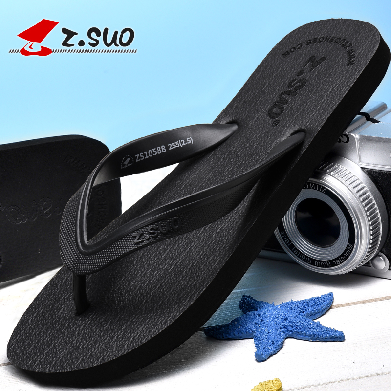 Men s fashion lighten end slippers male summer flip flops sandals slip resistant outdoor sandals