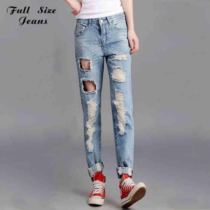 ФОТО Summer Plus Size Fashion Women Ripped Holes Harem Pants Light Blue Denim Jeans Femme Distressed Broken Pantaloni Strappati S 4XL