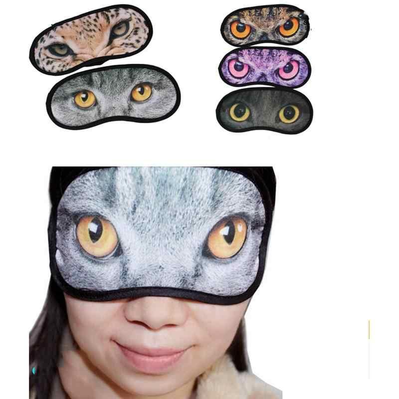 Глаз Средства ухода за мотоциклом инструмент 3D принт тени для век Чехлы для мангала Путешествия Спящая глаз сна маска помощи Обложка с завязанными глазами маска для глаз