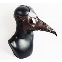Аниме для клубных вечеринок коричневый кожаный Готический Маски для век клюв птицы Ретро стимпанк маска Хэллоуин Косплэй доктор чума Костю