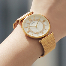 New Korean Fashion Luxury Casual Clock For Lady