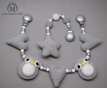 MIYOCAR handmade sliver wood clip Crochet star with owl stroller toy chain for pram mobile rattle wooden bead crochet