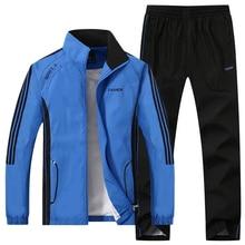 Mannen Sportwear Sets Trainingspak Heren Sweatshirts Casual Jassen Elastische Broek Zweet Pak 2019 Lente Jas + Broek Pak voor Mannelijke s074