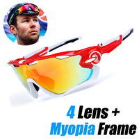 Mountain Velo Goggles Polarized Jaw Breaker Sunglasses Men Women MTB Cycling Eyewear JBR Sun Glasses With