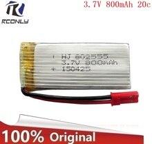 20 pcs/lot 3.7V 800mAh Lipo Battery For Di Feida F181 F187 F163 H12C H12W 3.7 V 800 mAh Lipo battery 802555