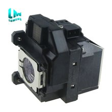 Lampu Projektor Berkualiti Tinggi ELPLP67 untuk Epson EB-X02, EB-W12