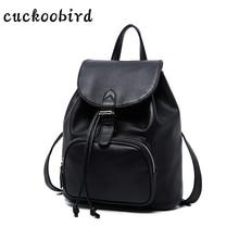 Cuckoobird известный бренд рюкзак Для женщин Рюкзаки модные однотонные Обувь для девочек Школьные сумки для женщин из черной искусственной кожи Для женщин рюкзак