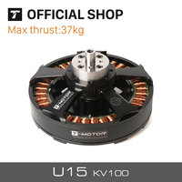 T-Motor 37 KG + Thrust U15 KV100 İHA Pazarı Için 12-24 S Özel Tasarım Çok rotor Helikopter RC Rotorlar