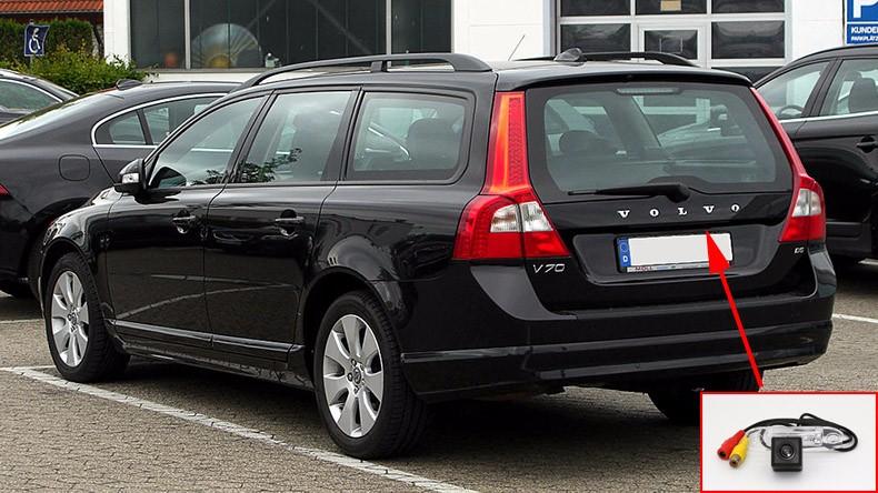 Volvo_V70_D5_(III)  (1)