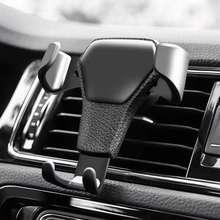 Автомобильный держатель для телефона с вентиляционным отверстием, Универсальное автомобильное крепление для iPhone X 8 7 6 6 S samsung Galaxy S9 S8 S7 S6 S5 gps htc sony Nexus LG