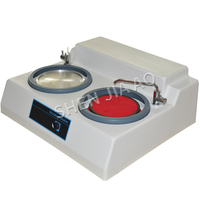 MP 2 металлографический образец шлифовальный и полировальный станок Настольный двойной диск полировальный станок pre mill 220 V 50 hz
