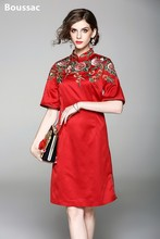 Free shipping Summer original design Chinese style flower Embroidered big size improved cheongsam dress for women free shipping national trend cheongsam chinese style stand collar embroidered flower dress winter long women dresses