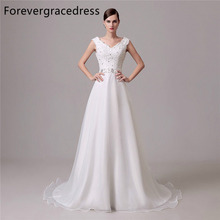 Forevergracedress Elegant Cheap Wedding Dress V Neck Organza Crystals Lace Applique Long Bridal Gown Plus Size Custom Made