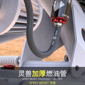 Image 4 - オートバイのオイルチューブゴムホース 100 センチチューブできる環境石油パイプライン燃料ガソリン肥厚ホース 5 ミリメートルに 8.5 ミリメートル強化