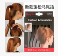 T276 Fashion New Fluffy Hair Styling Plate Ponytail Comb Inserted Tool Head Ornaments  Wedding Hair Jewelry Accessories