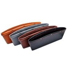 2PCS Car Seat Gap Pocket Catcher Organizer Leak Proof Storage Bags Multifunctional Seat Gap Store Content