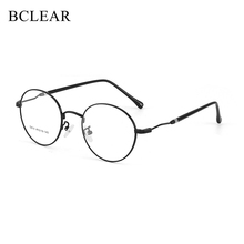 BCLEAR 2019 New Man Woman Retro Large Round Glasses Metal Alloy Eyeglass Frame Black Silver Gold Spectacles Eyeglasses Optical