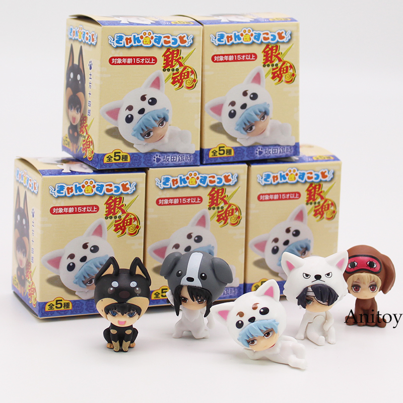 GINTAMA Sakata Gintoki Katsura Kotarou Takasugi Shinsuke Hijikata Toushirou Okita Sougo Animal Ver. PVC Figures Toys 5pcs/set