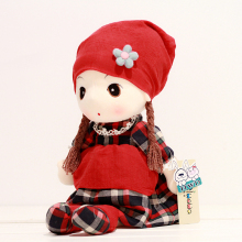 New Arrivals Kawaii Stuffed Doll Toy Beautiful Dolls Plush Children Toys For Girls Christmas Gifts