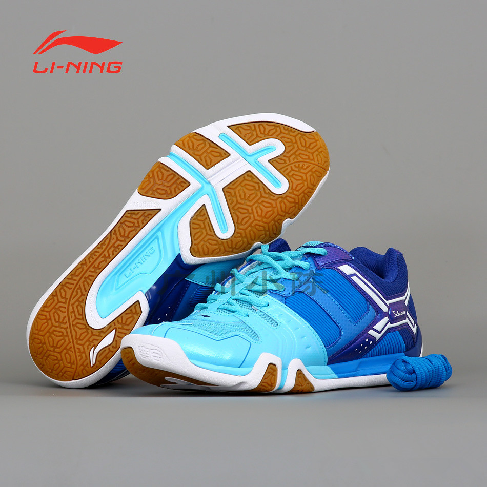 Online Buy Wholesale lining badminton shoes from China