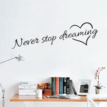 Hot-selling 3D wall sticker decoration never stop the dream of art stickers for children's wallpaper decoration home wall the art of wallpaper