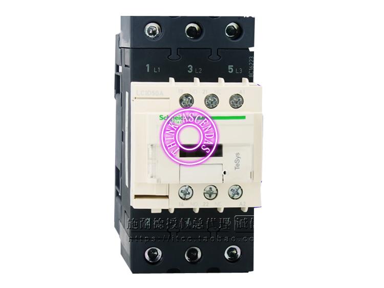 LC1D Series Contactor LC1D50A LC1D50AFE7 LC1D50AG7 LC1D50AJ7 LC1D50AK7 LC1D50AL7 LC1D50ALE7 LC1D50AM7 220V / LC1D50AN7 415V AC lc1d series contactor lc1d50a lc1d50afe7c lc1d50ag7c lc1d50aj7c lc1d50ak7c lc1d50al7c lc1d50ale7c lc1d50am7c lc1d50an7c 415v ac