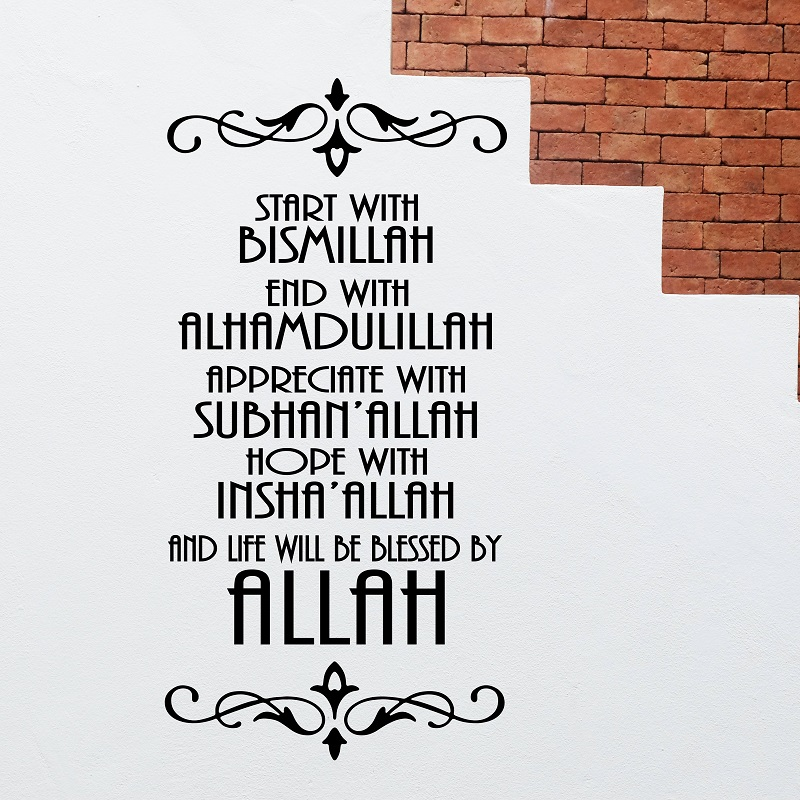 Allah and Muhammad Muslim Allah Bless Arabic Islamic Wall Sticker Vinyl Home Decor Wall Decals Removable Wallpaper  2MS7-in Wall Stickers from Home & Garden
