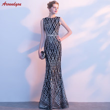 Mermaid Mother of the Bride Dresses for Weddings Sexy Evening Gowns Groom  Godmother Dinner Dresses 2018 b14c10d0ab48