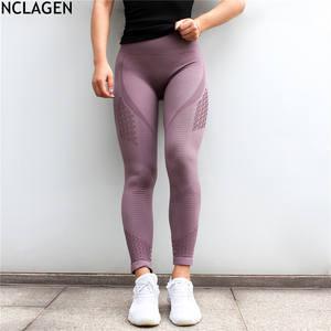 f362f45e93e036 NCLAGEN Women Sexy Slim Fitness Workout Pant Leggings