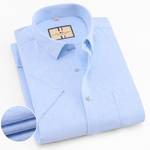 hot selling mens work shirt male Casual Shirt Brand Dress Summer Solid color shirts Fashion easy care