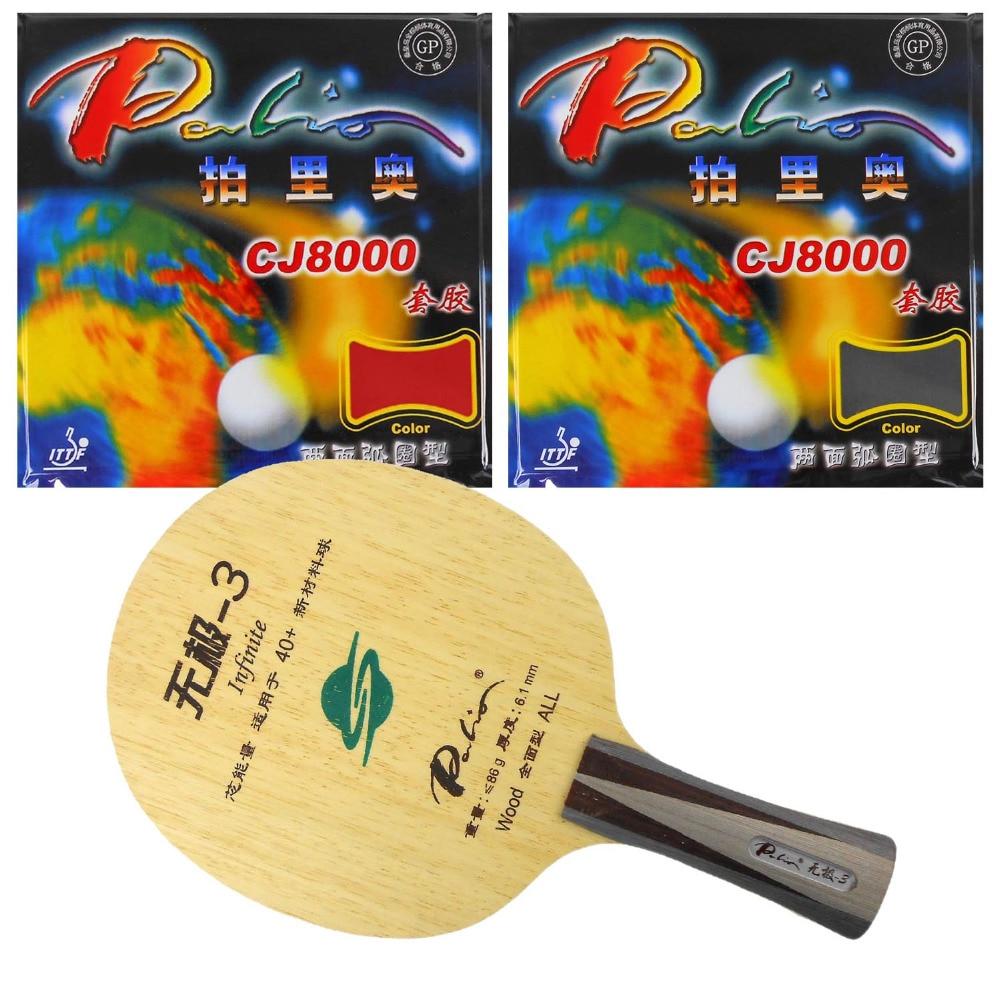 Pro Table Tennis/ PingPong Combo Racket: Palio Infinite-3 Blade With 2x Palio CJ8000 (H36-38) Rubbers Long Shakehand FL