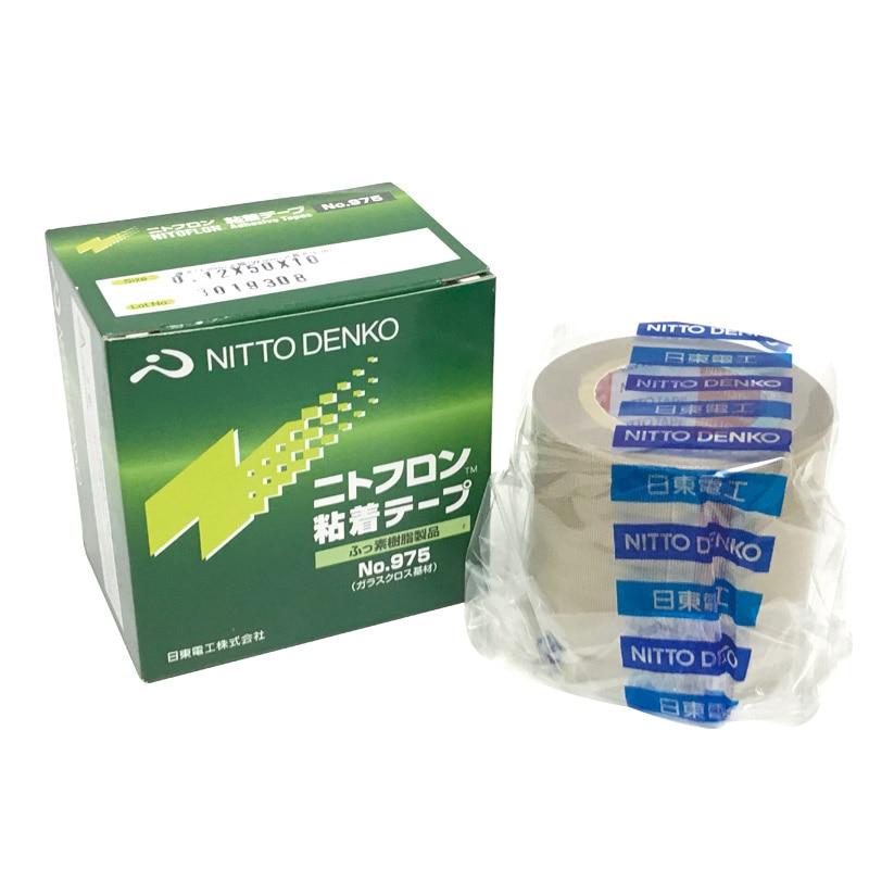 T0.12mm*W50mm*L10m Nitoflon Waterproof Tape/ Nitto Denko Single Sided Adhesive Tape 975